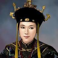 慈安太后年轻时照片