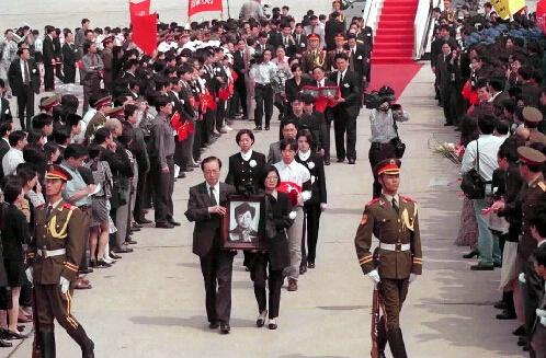 南斯拉夫大使馆被炸后